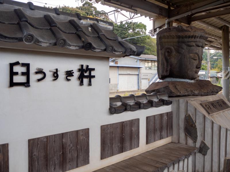 臼杵駅構内に展示されている仏頭