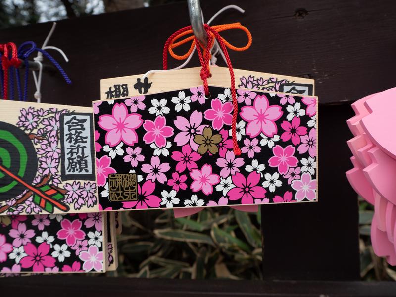 櫻木神社の黒地にピンク色の桜が描かれた絵馬