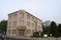 広島で戦前建築に会えると思ってなかったのですごくうれしかった