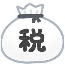 f:id:a-rulership:20161125223741p:plain