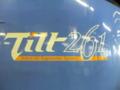 JR北海道キハ261-1000・Tilt261ロゴ@札幌