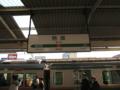 [鉄道][JR][JR東日本][駅][駅名標]熱海駅駅名標
