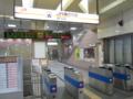 [鉄道][JR][JR東海][駅][改札]JR八田駅改札口