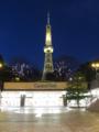 [名古屋][塔][テレビ塔]夜の名古屋テレビ塔、栄駅より