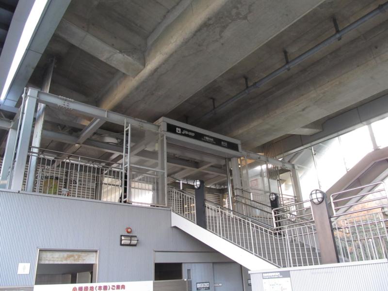 小幡緑地駅