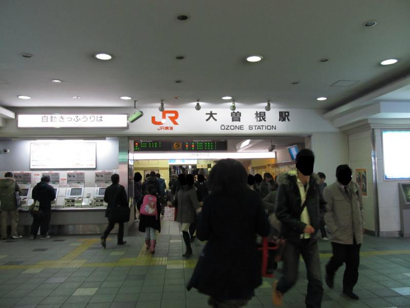 大曽根駅改札口