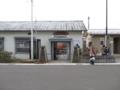 [鉄道][駅][JR東日本]上総亀山駅駅舎