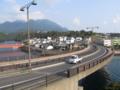 [九州][屋久島]安房市街と山並み