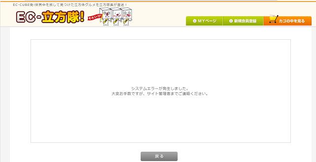 f:id:a-saito_pn:20210906141538p:plain