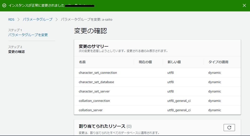 f:id:a-saito_pn:20210907111207p:plain