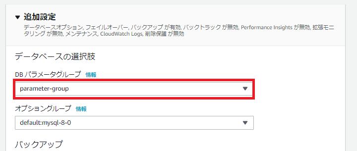 f:id:a-saito_pn:20210908110444p:plain