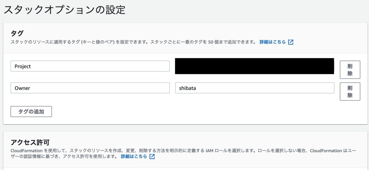 f:id:a-shibata_fenrir:20200609191203p:plain