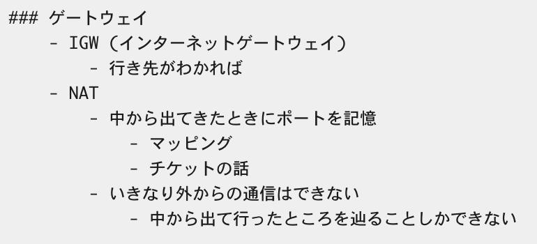 f:id:a-shibata_fenrir:20210328012359p:plain
