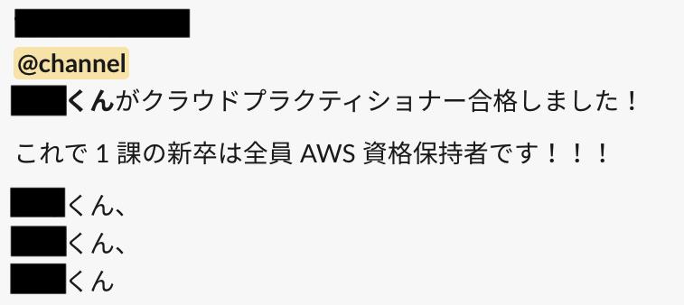 f:id:a-shibata_fenrir:20210330161335p:plain
