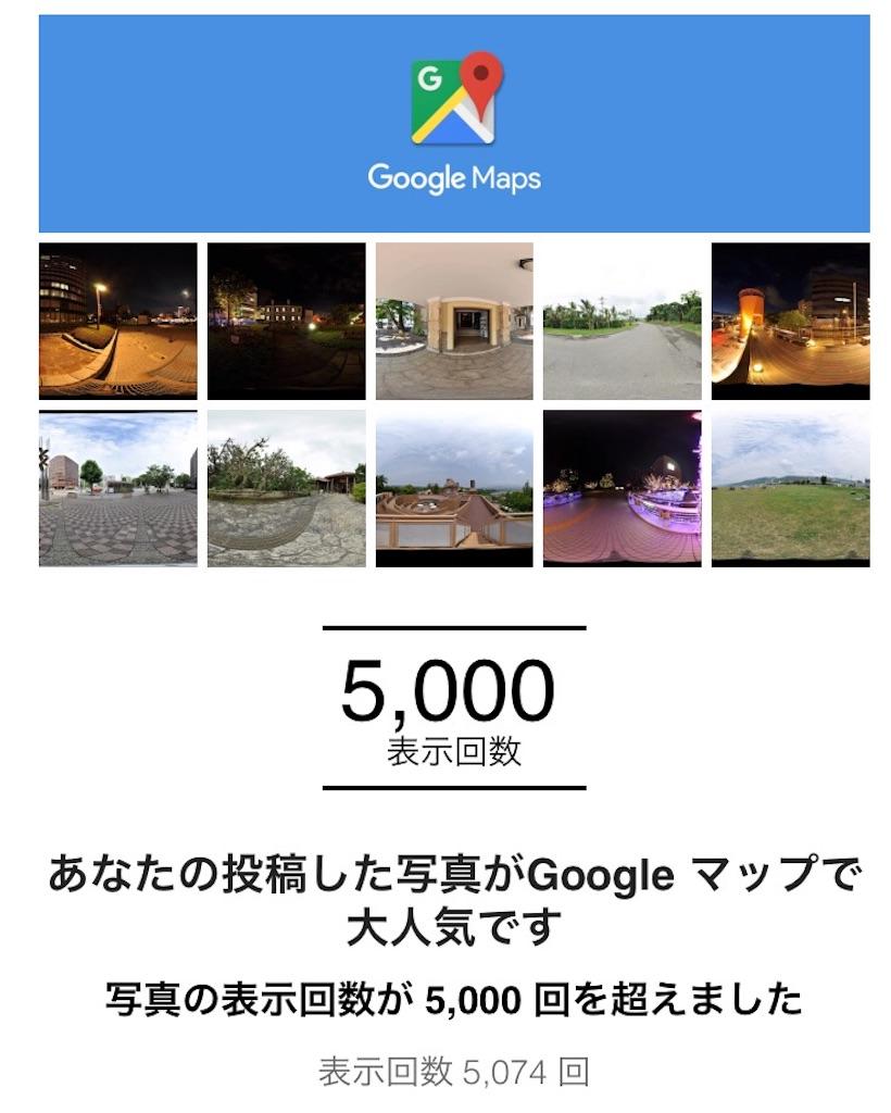 f:id:a-shige828:20170818124035j:image