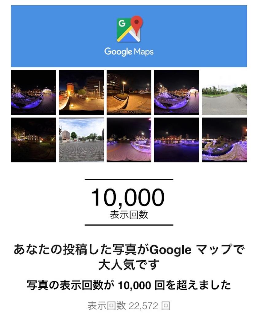 f:id:a-shige828:20170818124207j:image