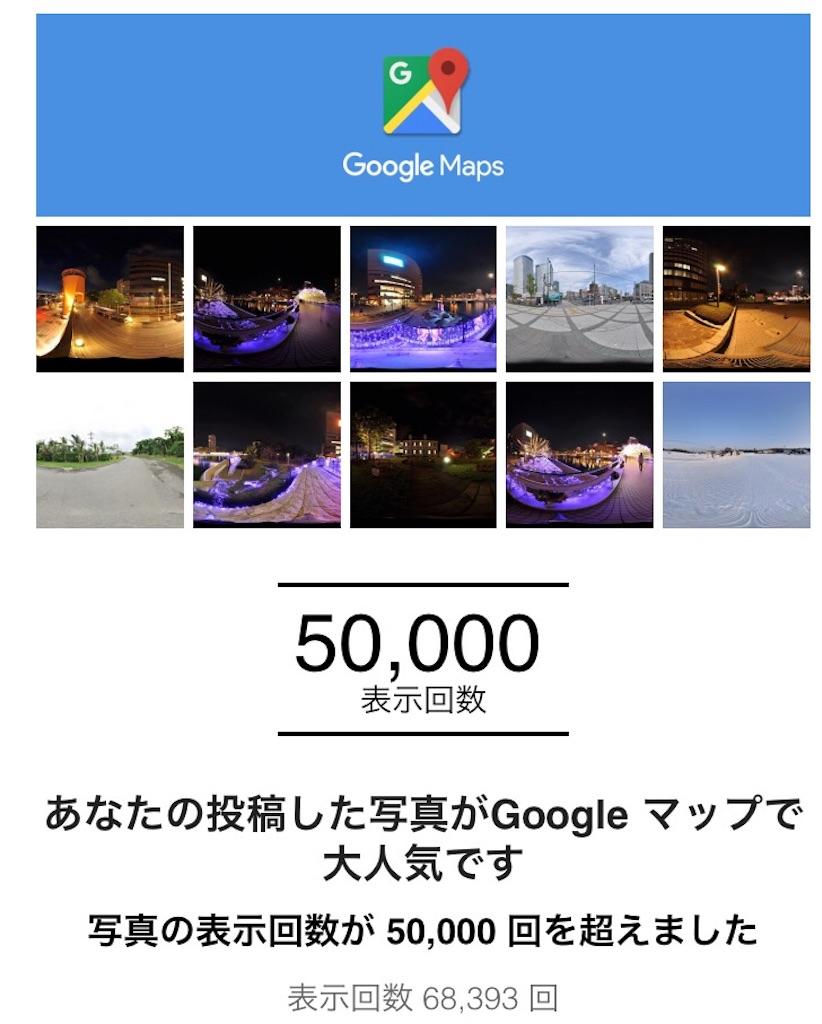f:id:a-shige828:20170818124431j:image