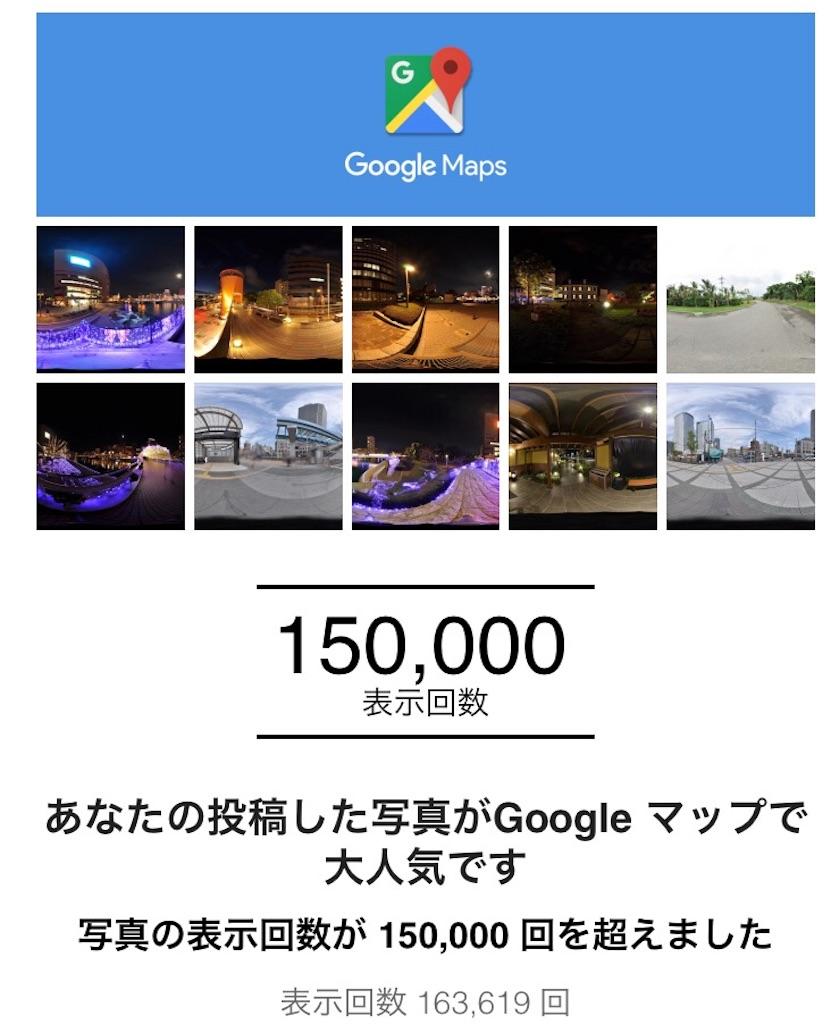 f:id:a-shige828:20170818124740j:image