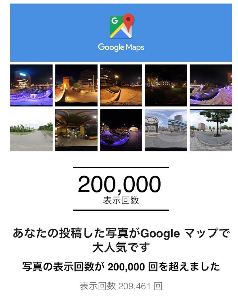 f:id:a-shige828:20170818124834j:image