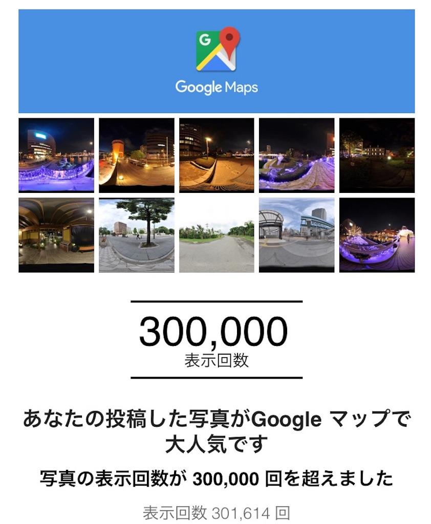 f:id:a-shige828:20170818125036j:image