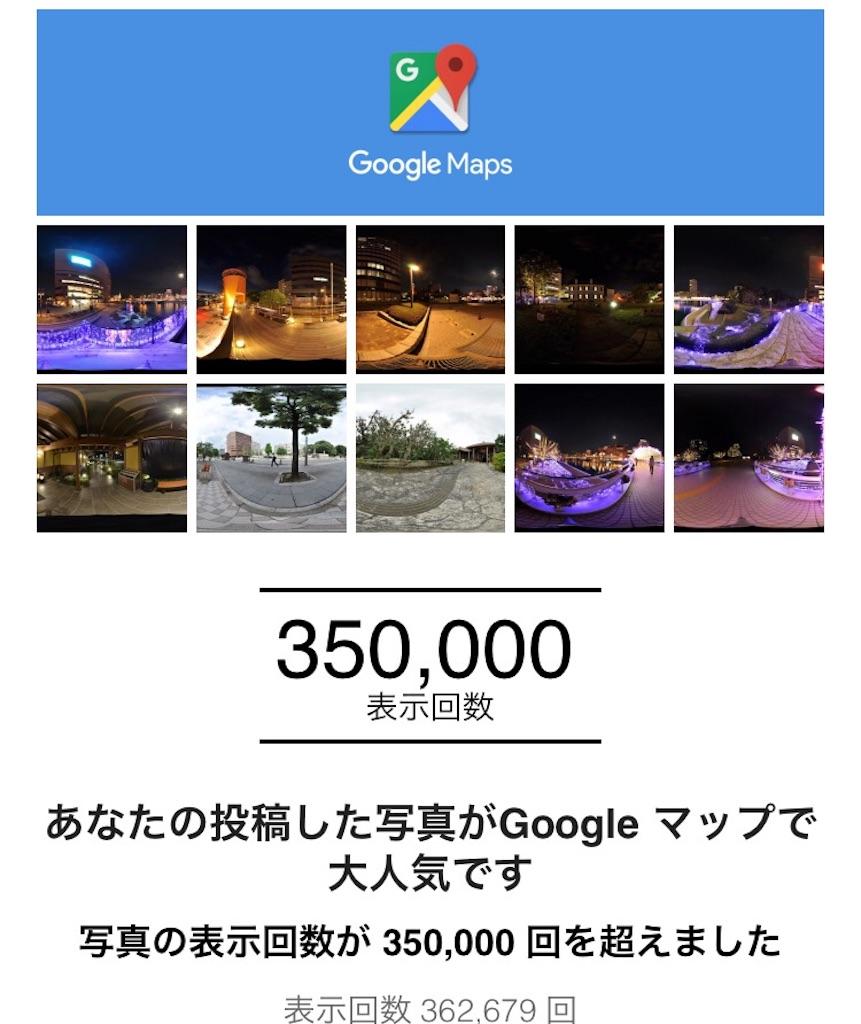 f:id:a-shige828:20170818125120j:image