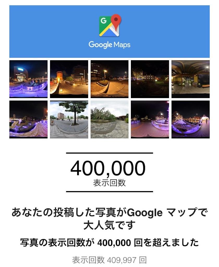 f:id:a-shige828:20170818125210j:image