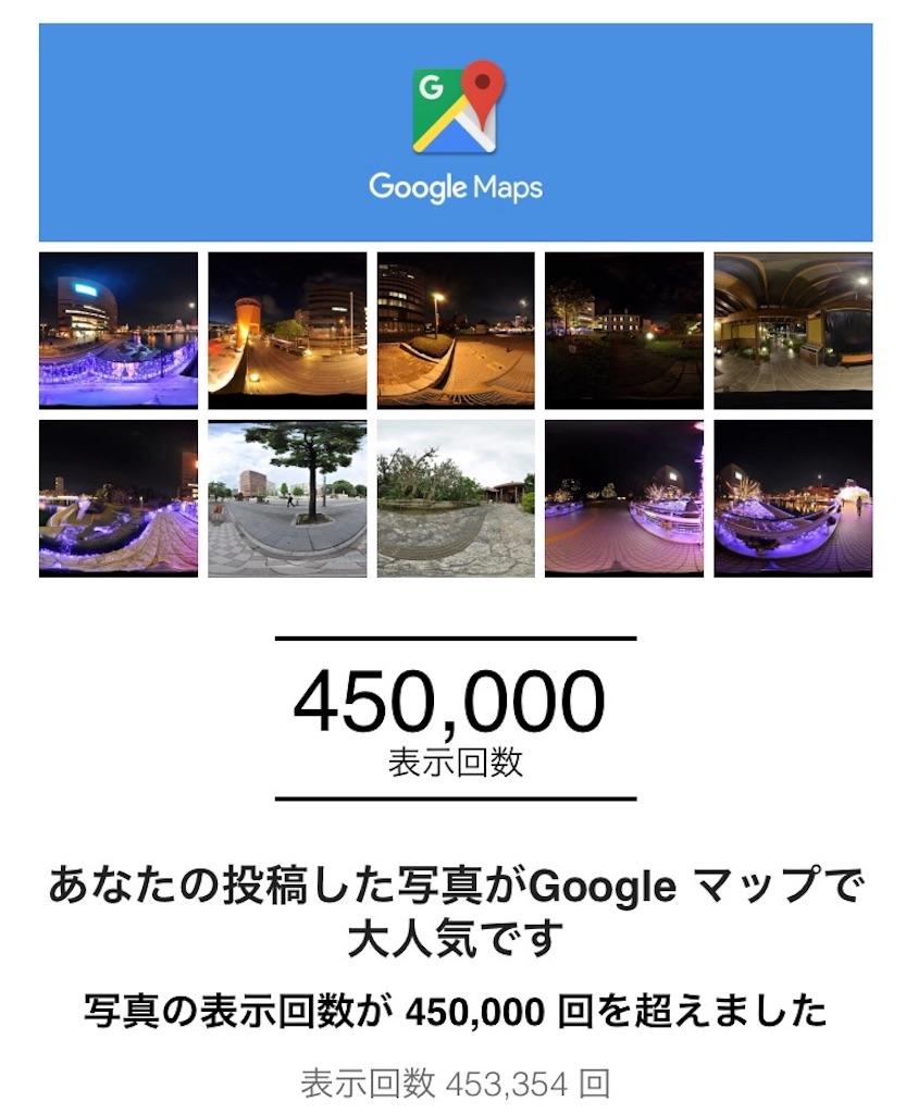 f:id:a-shige828:20170818125327j:image