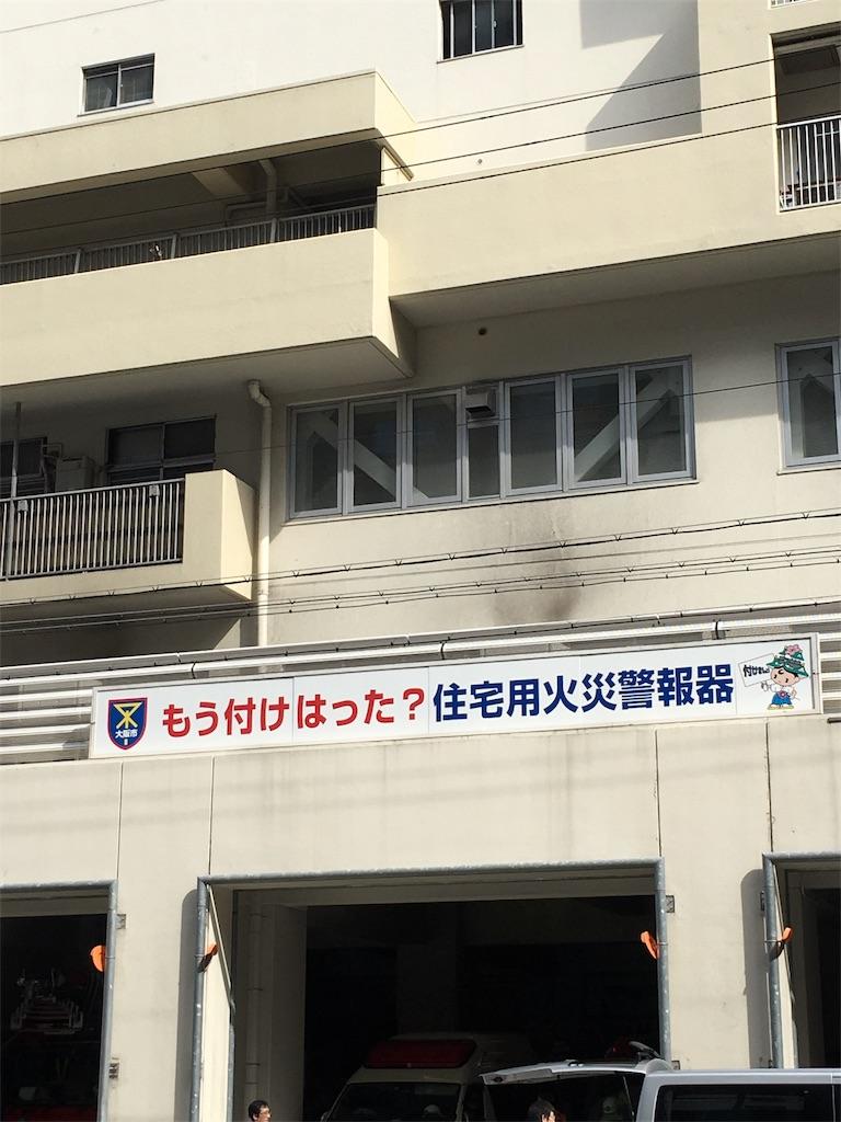 f:id:a-shige828:20170916191448j:image