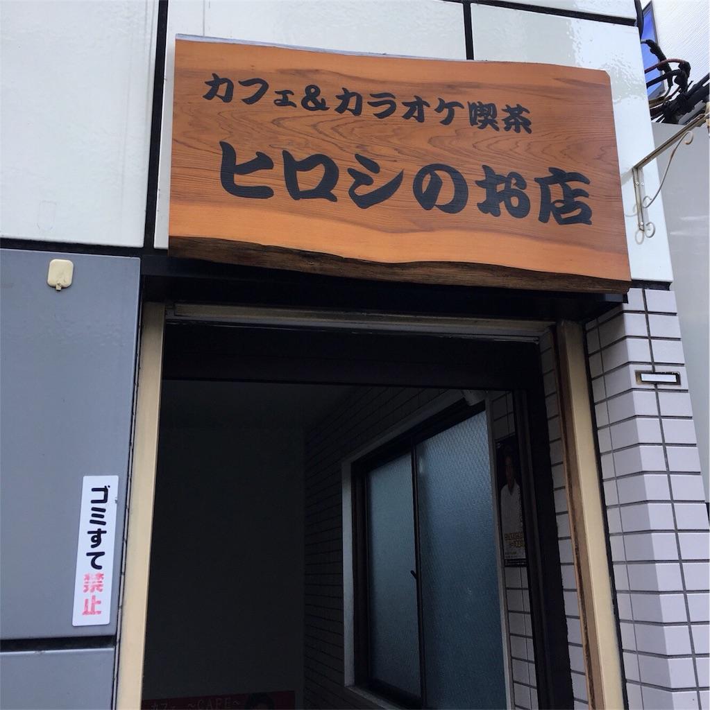 f:id:a-shige828:20171109170418j:image