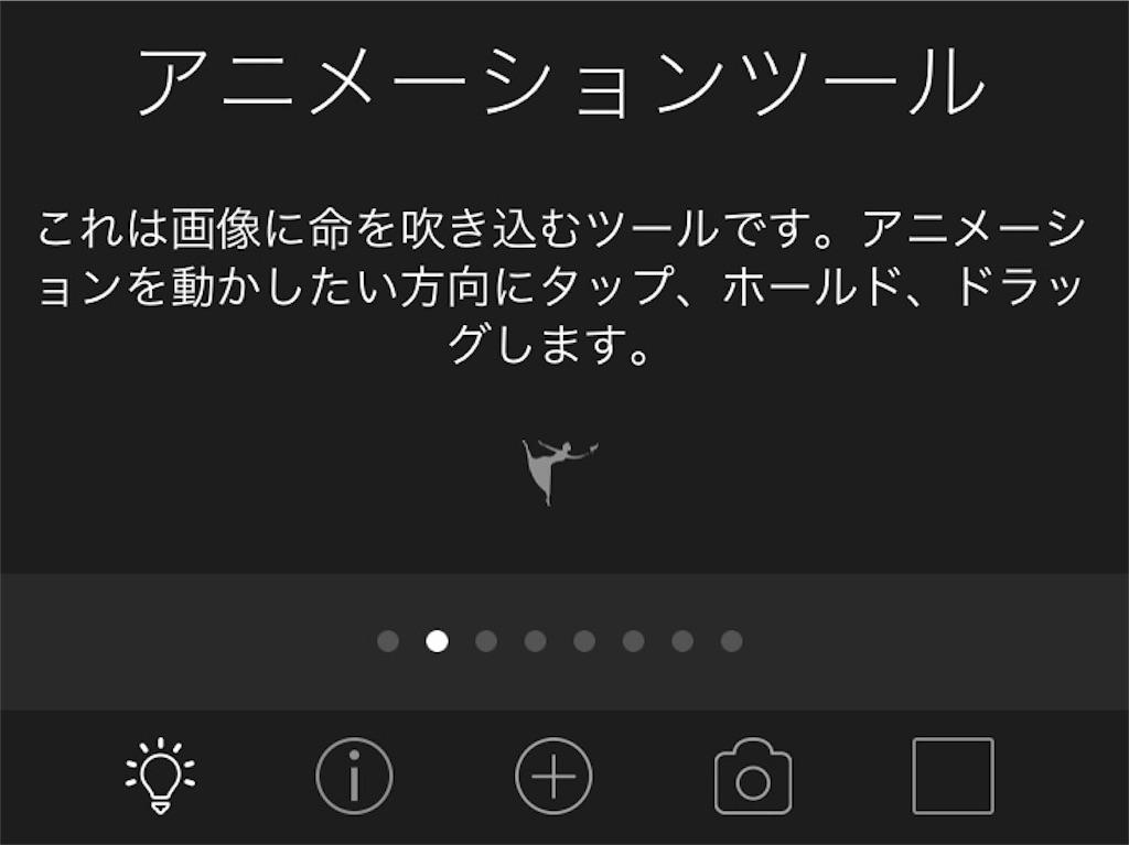 f:id:a-shige828:20171130135930j:plain