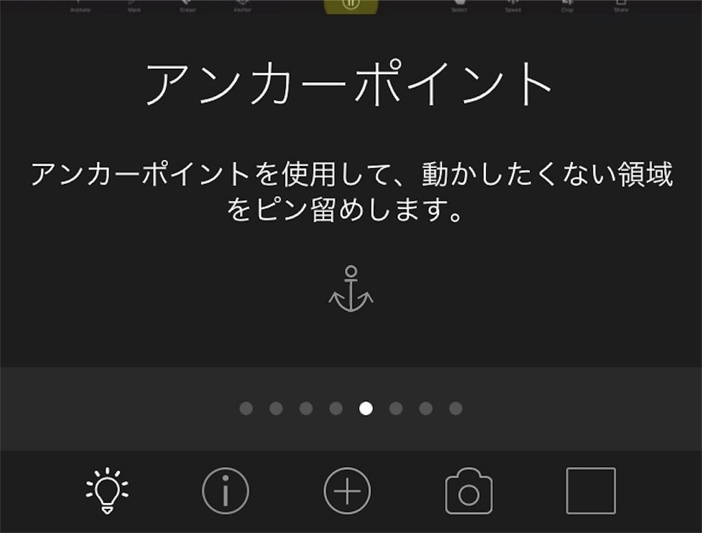f:id:a-shige828:20171130135953j:plain