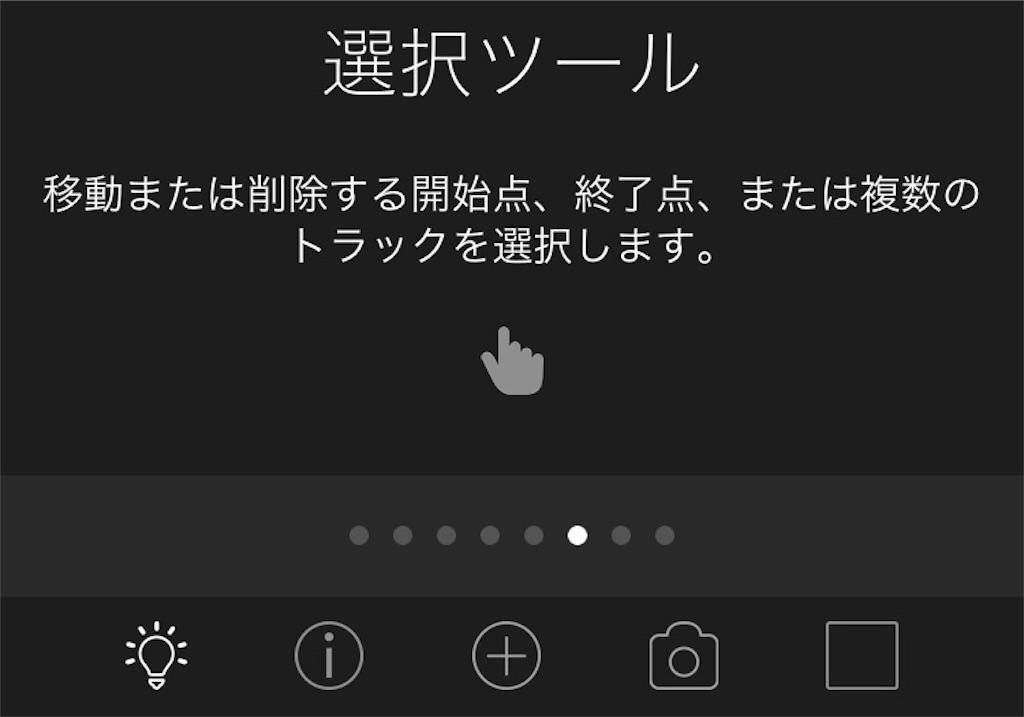f:id:a-shige828:20171130140038j:plain