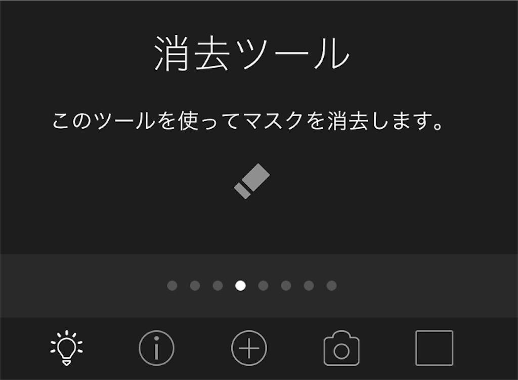 f:id:a-shige828:20171130140049j:plain