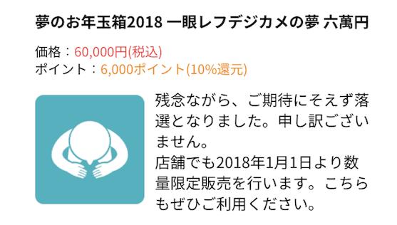 f:id:a-shige828:20171212102309p:plain