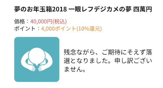 f:id:a-shige828:20171212102316p:plain