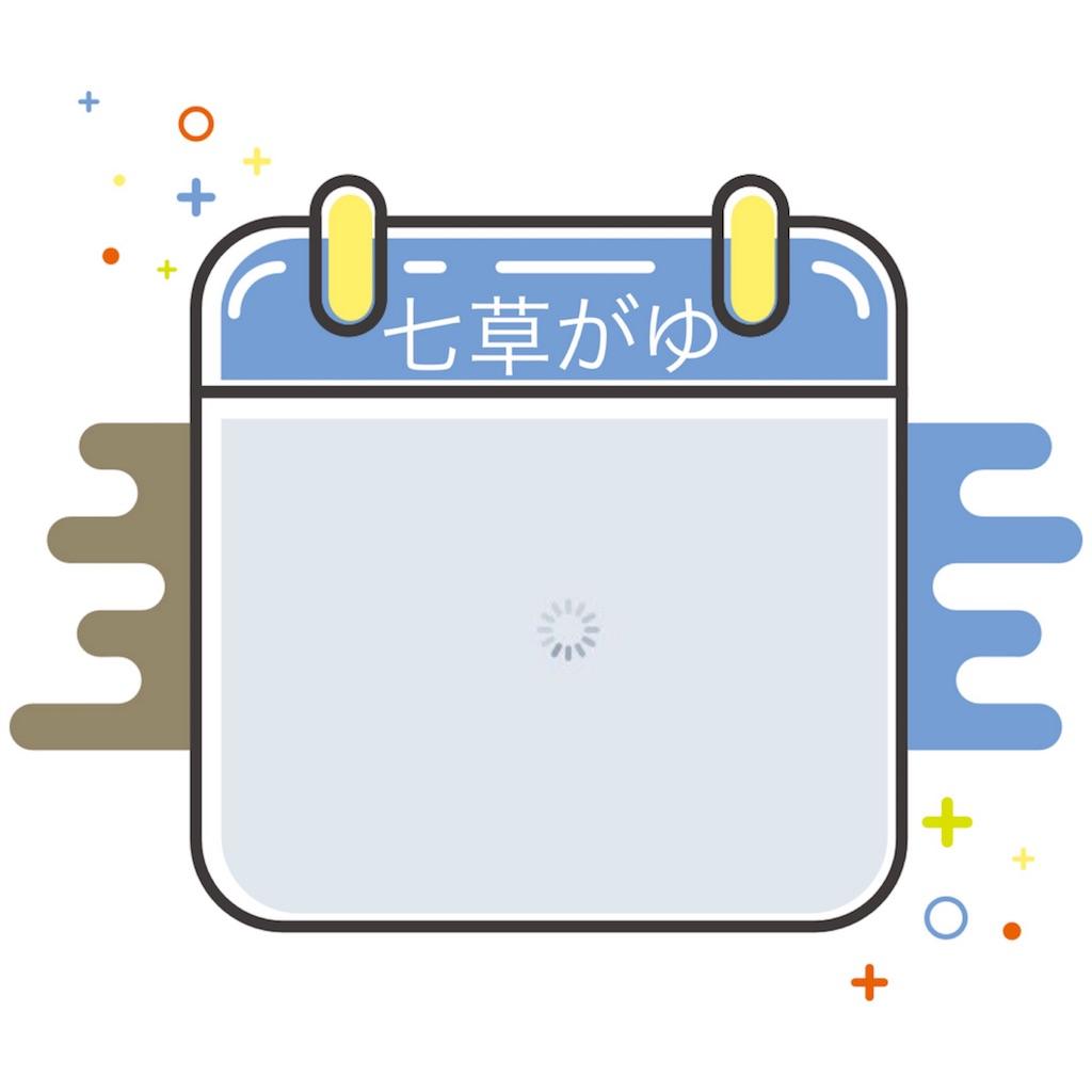f:id:a-shige828:20180107235853j:image