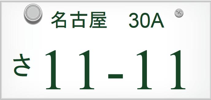 f:id:a-shige828:20180118093240p:plain