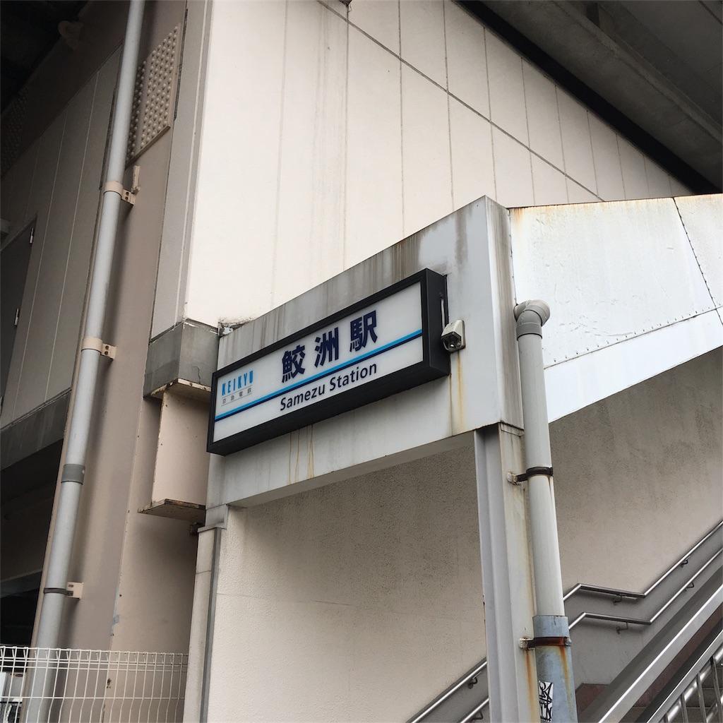 f:id:a-shige828:20180601121752j:image