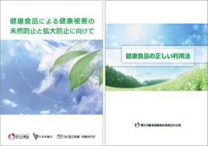 f:id:a-staff:20130427191042j:image