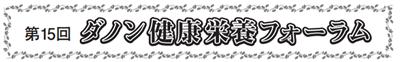 f:id:a-staff:20130610203340p:image