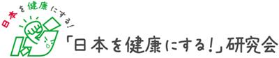 f:id:a-staff:20130613112245p:image