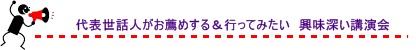 f:id:a-staff:20130620110818j:image