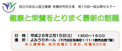 f:id:a-staff:20131125130453j:image