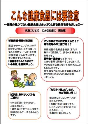 f:id:a-staff:20131127183426j:image