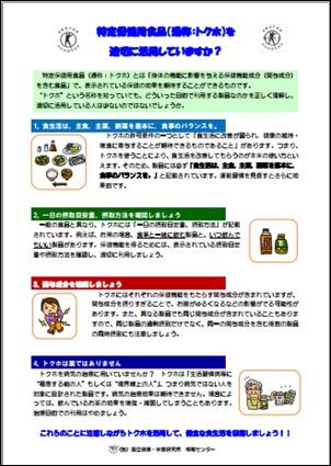 f:id:a-staff:20131127183427j:image