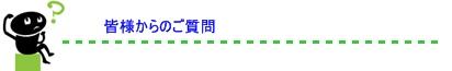 f:id:a-staff:20140113111827j:image