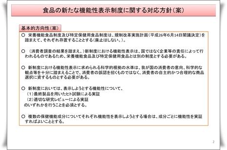 f:id:a-staff:20140508105747j:image