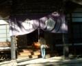 上田:前山寺本堂