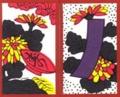 花札~菊に流觴