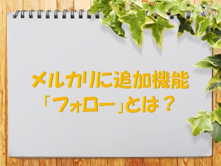 f:id:a-t-long-gain:20170819004205j:plain
